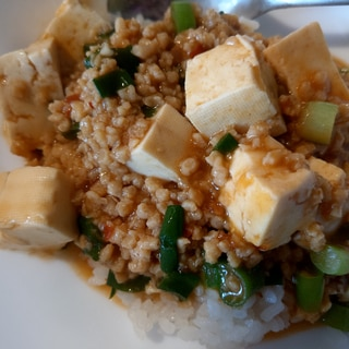 ソイミートで作ろう! 麻婆豆腐丼