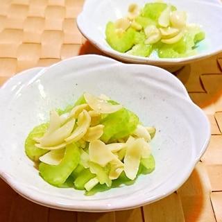 セロリとゆり根のサラダ