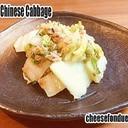 ツナと白菜の中華風炒め