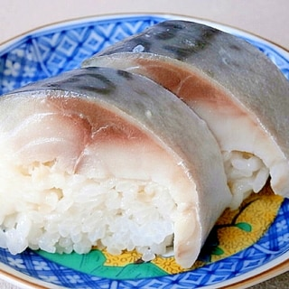 家庭で作る☆しめ鯖寿司☆