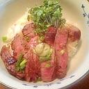 極みの味♪牛フィレ丼