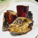 さつま芋の胡麻和え