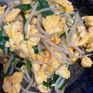 ニラともやしと卵の炒め物