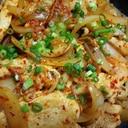 鶏肉と玉ねぎのキムチ炒め