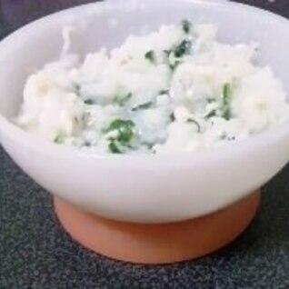 離乳食☆しらすと青菜入りそぼろ粥