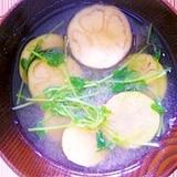 【今日の一汁】生姜を効かせて!なすと豆苗のお味噌汁