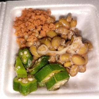 オクラ鮭納豆
