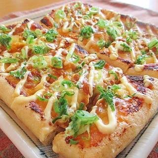 とろ~り卵と納豆の油揚げピザ♪