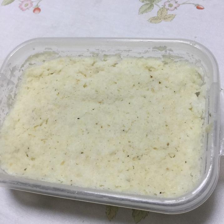 卵不使用でヨーグルトとおからの蒸しパン