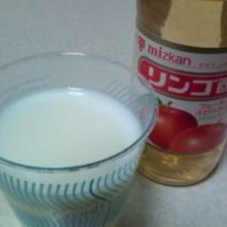 リンゴ酢と牛乳でなんちゃってのむヨーグルト★