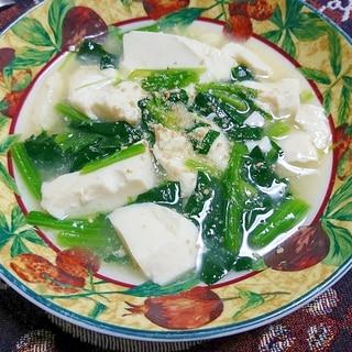 豆腐と青菜のとろり煮