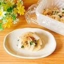 美味美味♥️作り置きꕤ新玉ねぎ和風サラダ✧˖°
