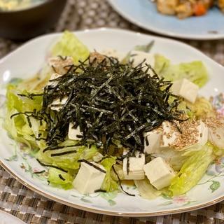 【混ぜるだけ】豆腐とキャベツのチョレギサラダ風