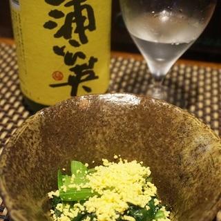 【千葉食材】菜の花のミモザ和え