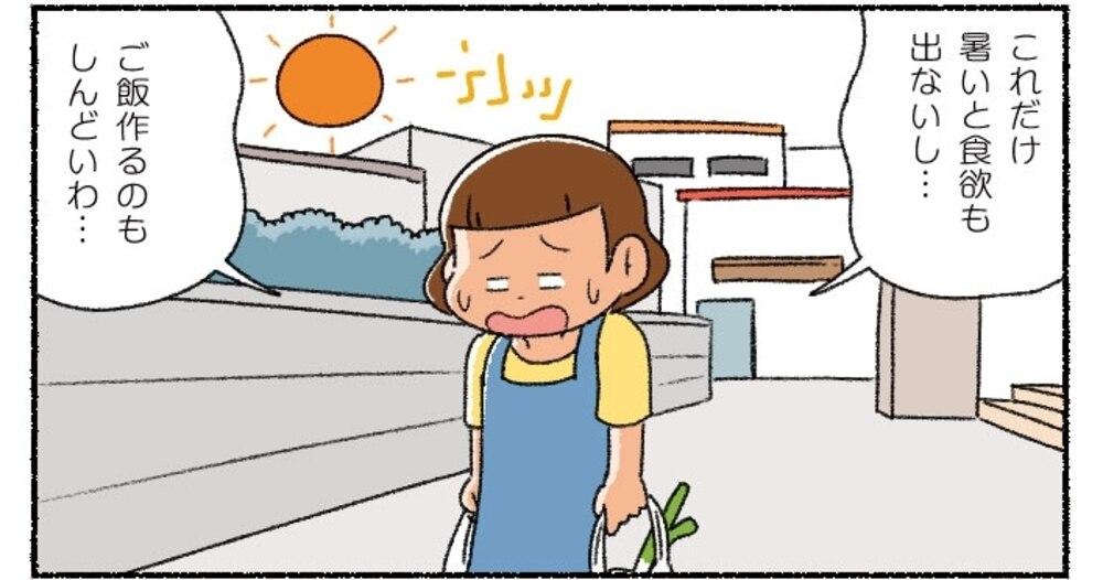 第23回 夏の簡単ランチ「ひんやり!トマトの冷製うどん」