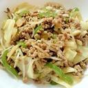 豚ミンチの野菜炒め