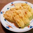 ちくわの紅生姜詰め天ぷら