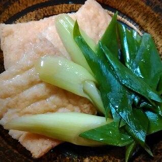 ★厚揚げと九条葱の簡単煮~♡★