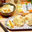 炊き込み&混ぜ込みde風味と食感が美味な味付けご飯
