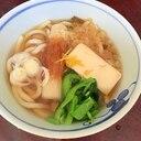 竹輪と豆腐と小松菜のたぬきうどん。
