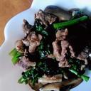 牛肉小間切れと春菊のオイスターソース炒め