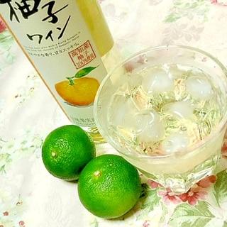 ❤柚子ワイン&スダチ&レモンの爽やかジンカクテル❤