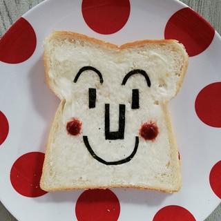 しょくぱんマンの食パン