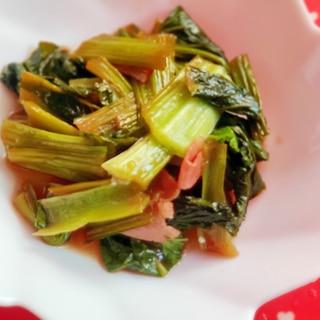 小松菜とベーコンの煮物