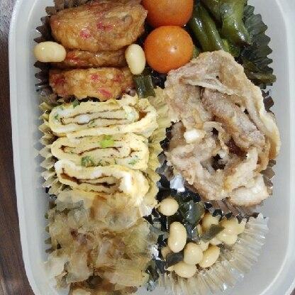 お弁当に持たせて頂きました(右下です)。美味しく頂きました。ありがとうございました。