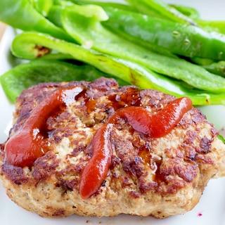 鶏胸肉 de 牛鶏合挽きハンバーグ