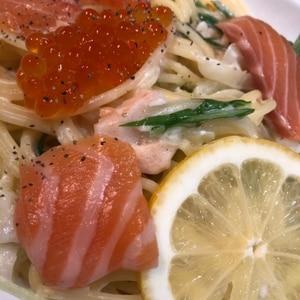 鮭といくらのレモンクリームパスタ