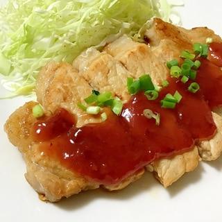 梅肉ソースが美味しい☆トンテキ