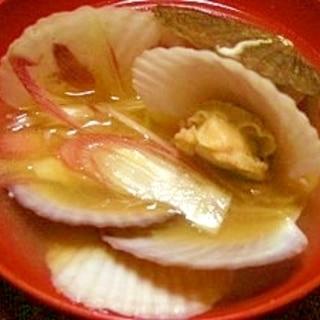 毎日のお味噌汁33杯目*ホタテの稚貝と茗荷