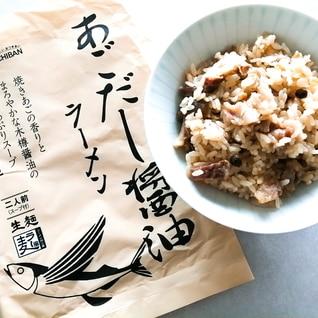 ラーメンスープ☆炊き込みご飯