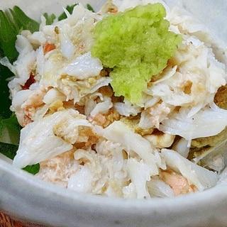 カニの茹で方&ワサビ風味「栗ガニとも和え」