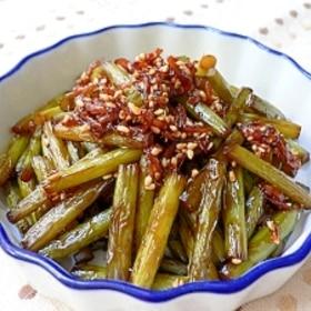 にんにくの芽炒め煮