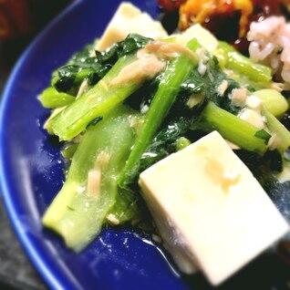 小松菜と豆腐とツナのとろーり煮