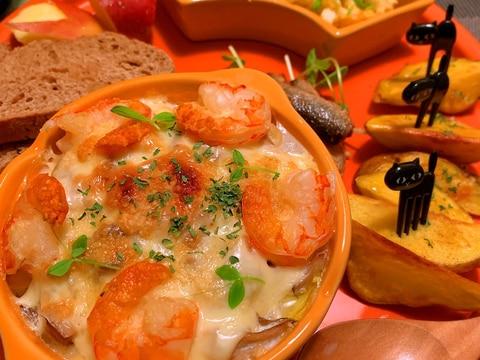ホワイトデー!海老と茸の蕎麦粉マカロニグラタン