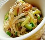 もやしときゅうりの韓国風サラダ