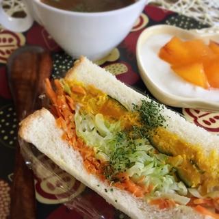 【パン】*☆。たっぷり野菜のサンドイッチ。☆*