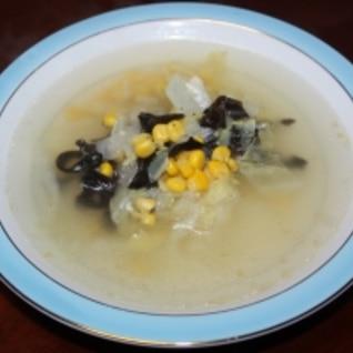 きくらげ!と白菜のスープ