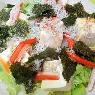 海苔を乗せて♡しらすとカニカマの豆腐サラダ