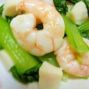 魚介とチンゲン菜のフレンチ和え