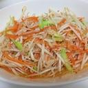 もりもり!ツナと野菜の炒め物++