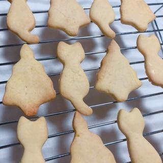 サックサク♩甘さ控えめ幼児用おやつクッキー