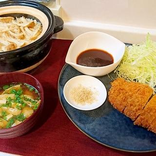 定食メニュー2:松茸ごはんとトンカツ定食