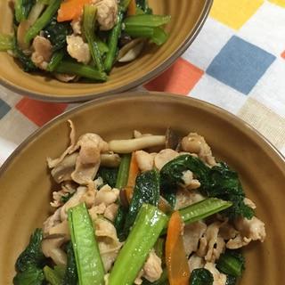 豚バラ肉と小松菜のコチュジャン炒め