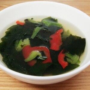 パプリカスープ