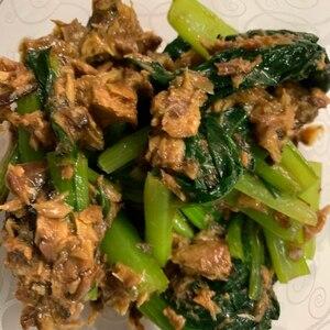 サバ缶と塩昆布で無限小松菜