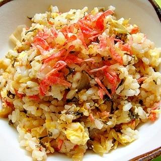 高菜と桜海老の炒飯